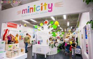 AMZS in Minicity