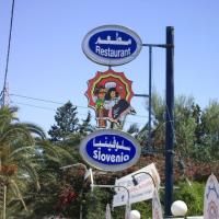 Slovenska restavracija v Tuniziji