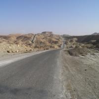 Tunizijska cesta
