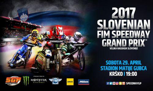 SGP Krško 2017 - nakup vstopnic